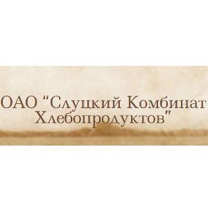 Слуцкий комбинат хлебопродуктов