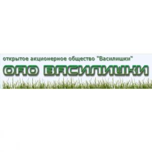 """ОАО """"Василишки"""""""