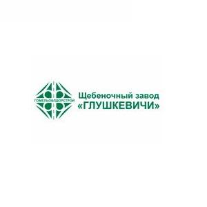Щебеночный завод Глушкевичи