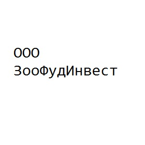 "ООО ""ЗооФудИнвест"""