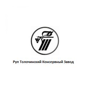 РУП «Толочинский консервный завод»
