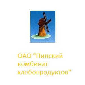 """ОАО """"Пинский комбинат хлебопродуктов"""" - логотип"""