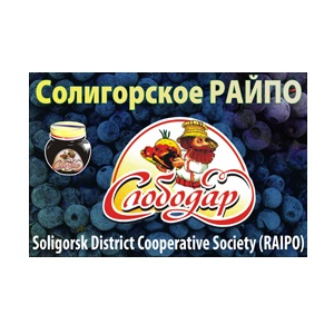 Солигорское РАЙПО