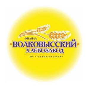 Волковысский хлебозавод