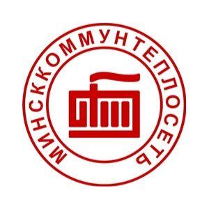 Клиент Ecoskygroup.by - Минскуоммунтеплосеть