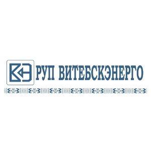 Клиент Ecoskygroup.by - Витебскэнерго