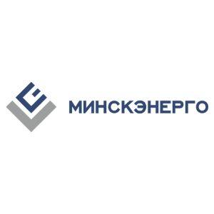 Клиент Ecoskygroup.by - Минскэнерго